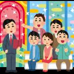 ふるさと納税ランキング【とくダネ!】で紹介されおすすめお礼品