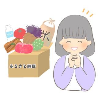 ふるさと納税返礼品で、日本一楽しいレンタカーが選べるようになりました! - PR  TIMES