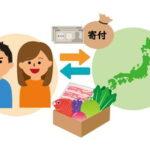 """ふるさと納税""""新市場""""に運用追いつかず 80億円規模か 佐賀県"""