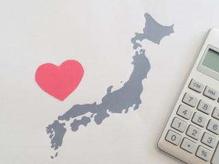 はふるさと納税返礼品「NG」 大阪府が泉佐野市に回答 宿泊券などセットなら検 討も(ABC ...